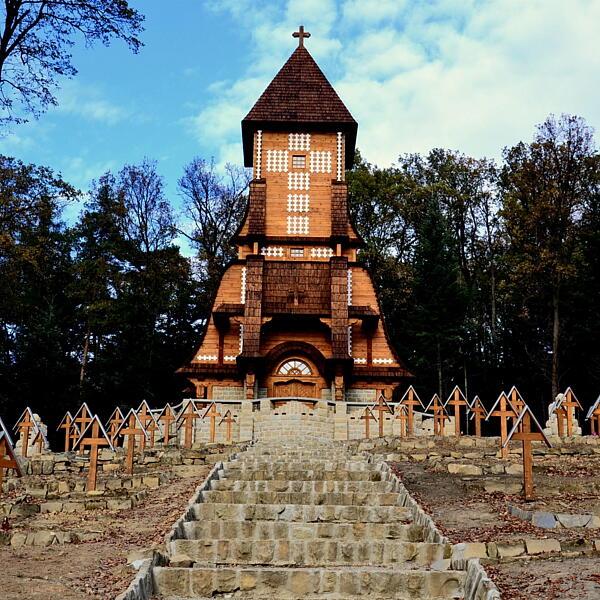 Gontyna - Cmentarz Wojenny Nr 123
